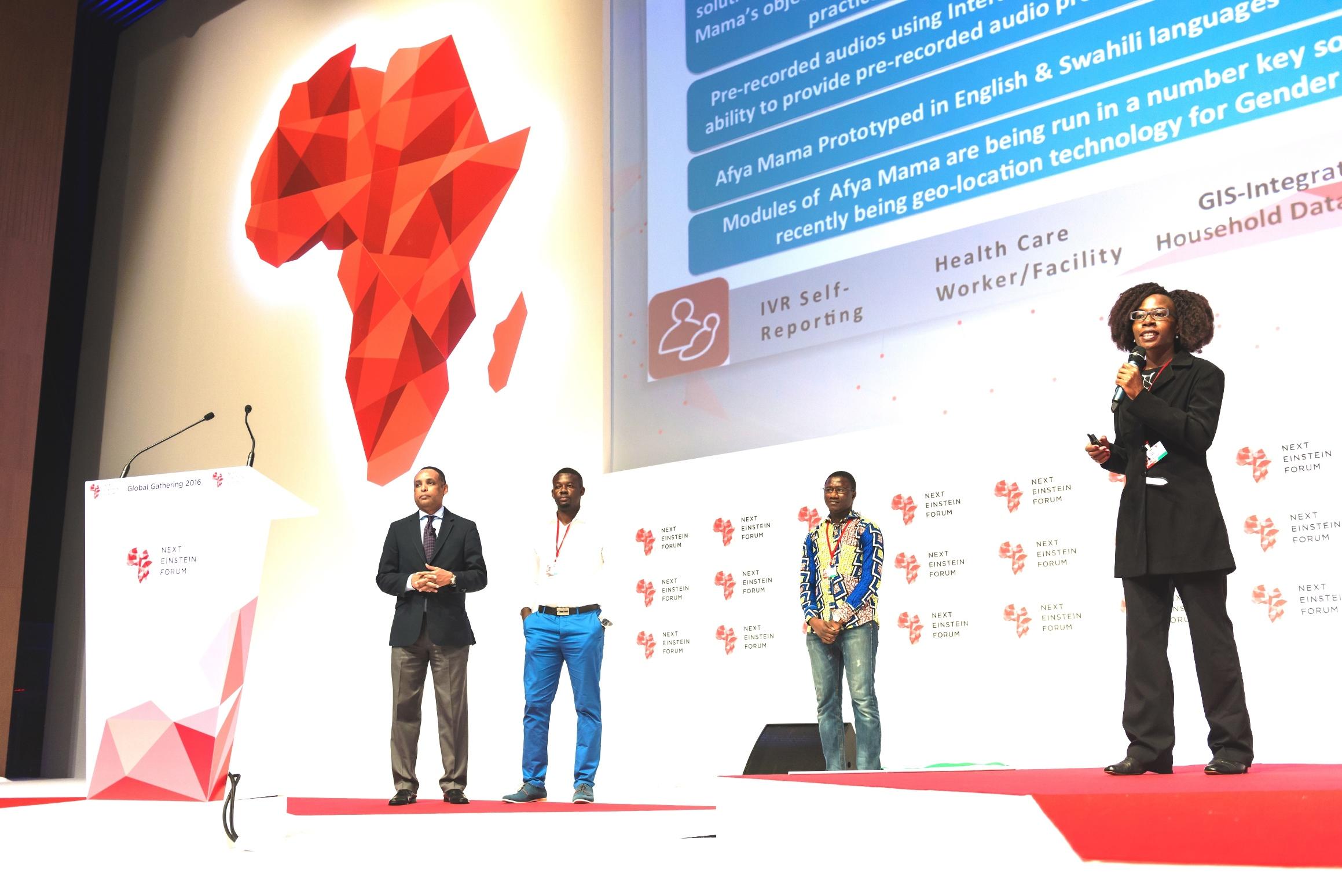 Le Commercial Afrique Forum